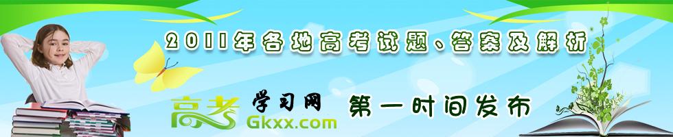 2011年高亚博pt官网题下载